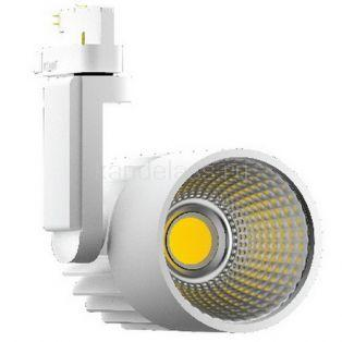 Свет-к трековый 3ф LED LUXSPOT-S 45W WHITE 4000K 4500Лм 45Вт